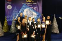 Командные первенства г.Москвы 2017